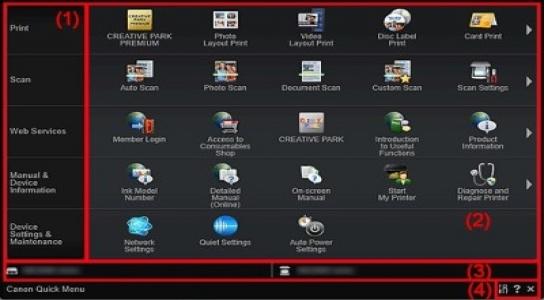 Download Canon Quick Menu Ver.2.8.2 Mac