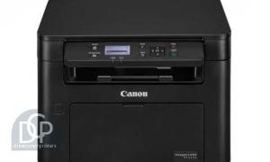 Canon ImageCLASS MF113w Driver Download