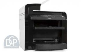 Canon ImageCLASS MF4570dn Driver Printer Download