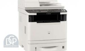 Canon ImageCLASS MF5950dw Driver Printer